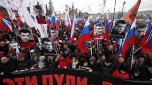Илья Яшин анонсировал четвертый марш памяти Бориса Немцова