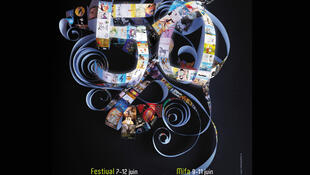 Cartaz do Festival de Annecy.