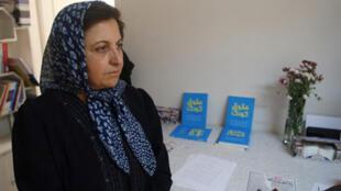 Shirin Ebadi, dans son bureau lors d'une conférence de presse, à Téhéran le 25 novembre 2008.