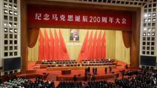 Đảng Cộng sản Trung Quốc tổ chức kỷ niệm 200 năm ngày sinh của Karl Marx tại Đại Lễ Đường Nhân Dân, Bắc Kinh, ngày 04/05/2018.