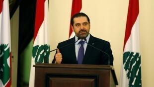 Firaministan Lebanon Saad al-Hariri.