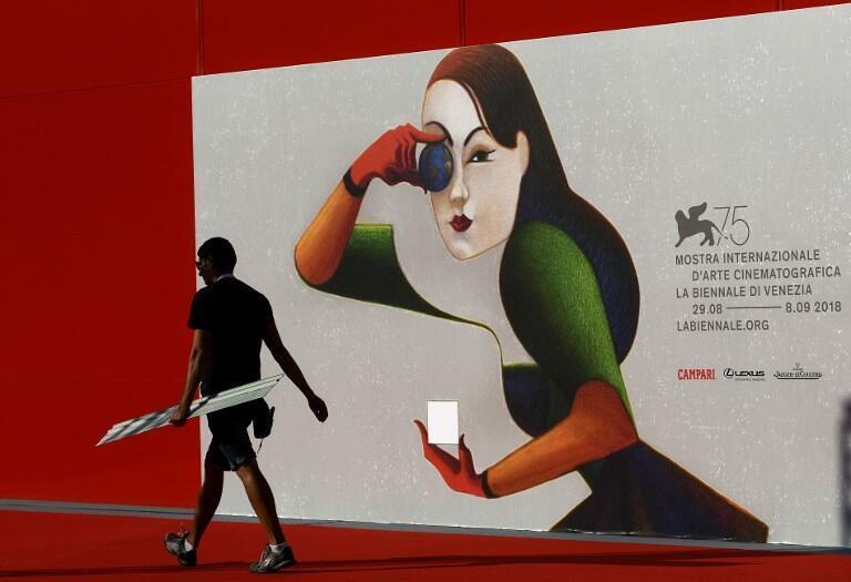 هفتادوپنجمین جشنواره فیلم ونیز
