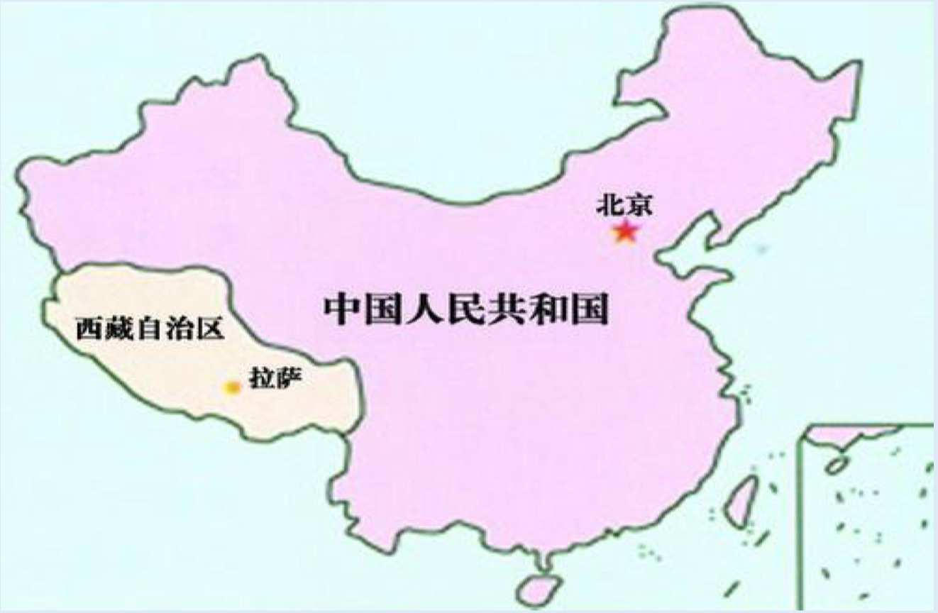 """This map in a 2016 Chinese Ministry of Commerce report on Tibet shows the location and boundaries of the """"Tibet Autonomous Region"""" with the People's Republic of China. The red star indicates the location of capital Beijing."""