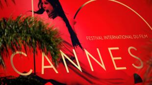 Афиша 70-го Каннского кинофестиваля