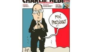 """Обложка сатирического еженедельника """"Charlie hebdo"""" - """"Я президент"""""""