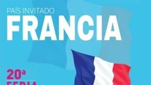 La France est l'invitée d'honneur de la 20e foire internationale du livre qui se déroule du 17 juillet au 2 août 2015.