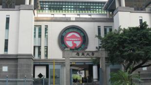 香港嶺南大學