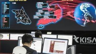 Phòng làm việc của một trung tâm an ninh mạng Hàn Quốc.