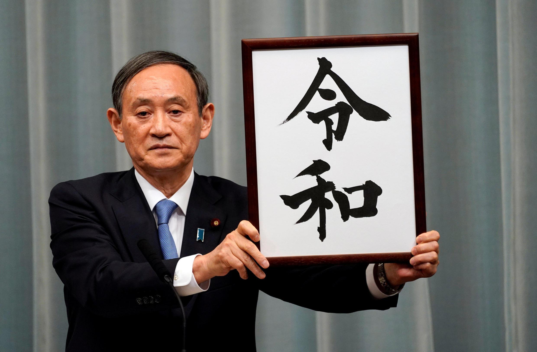 El anuncio lo hizo a las 11H40 locales (02H40 GMT) el secretario general y portavoz del gobierno, Yoshihide Suga, quien mostró ante las cámaras un documento enmarcado con los kanjis (ideogramas) elegidos caligrafiados.