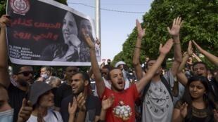 tunisie jeunes police