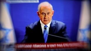 Thủ tướng Israel Benyamin Netanyahu phát biểu trên truyền hình, ngày 07/01/2019.