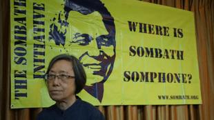 宋巴・宋蓬(Sombath Somphone)的夫人吴瑞明再度呼吁国际社会协助寻找她失踪的丈夫,2018年10月。