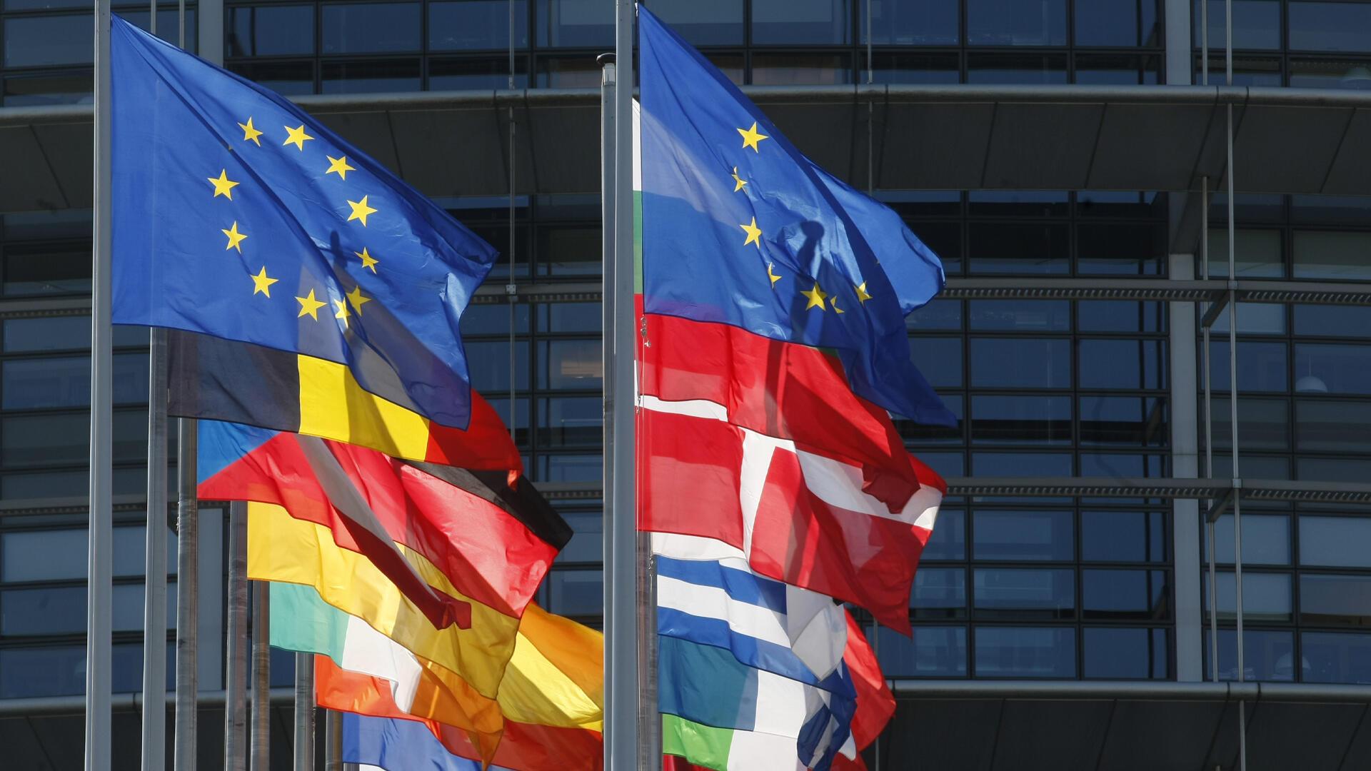 Europe - drapeaux union europeenne_carrefour europe 2 juillet 2021