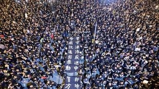 香港6.16反送中200万人大游行