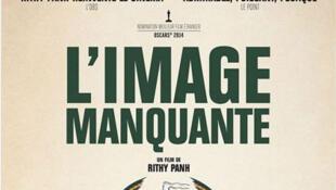 Affiche du film, «L'image manquante»
