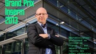 Nhà thần kinh học nhận thức Stanislas Dehaene, Giải thưởng lớn Grand Prix Inserm 2013