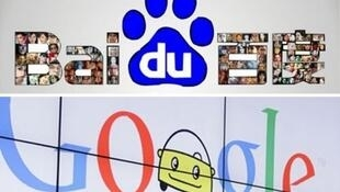 百度 谷歌 baidu google