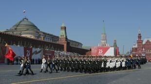 Défilé militaire sur la place Rouge à Moscou le 24 juin 2020 (image d'illustration).