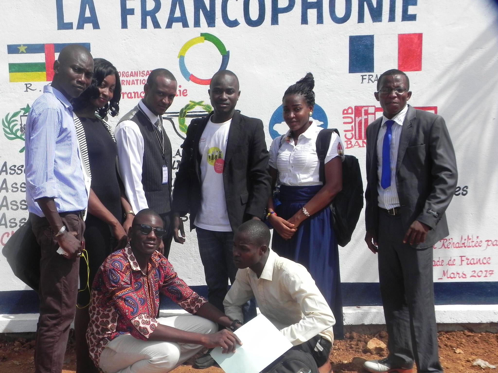 Le Club RFI Bangui Fononon (République centrafricaine).