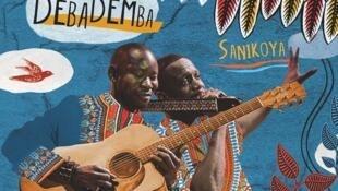 Le groupe Debademba, Dankama productions.