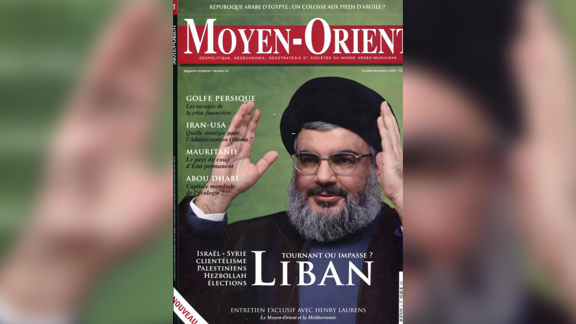 Couverture Revue Moyen Orient - Liban - tournant ou impasse - Orient hebdo 18 juillet 2021