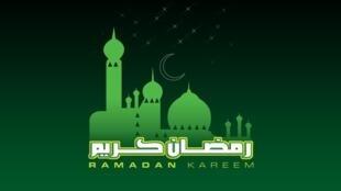 Ramadhani Karim