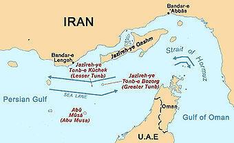جزایر سهگانه تنب کوچک، تنب بزرگ و ابوموسی در خلیج فارس