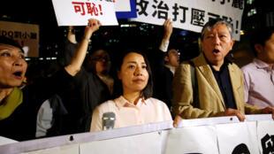 香港立法会门外的抗议者 2018年10月12日