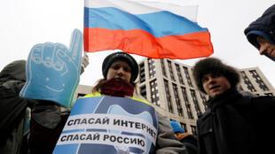 В Москве начался митинг за свободный рунет