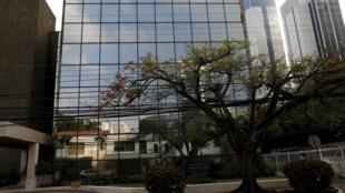 Tòa nhà Arango Orillac tại Panama, nơi có trụ sở Công ty luật Mossack Fonseca, khởi điểm của vụ bê bối thế kỷ Panama Papers (Ảnh chụp ngày 03/04/2016).
