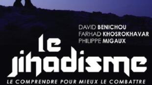 Couverture du livre de Philippe Migaux enseignant à Sciences Po Paris.  « Le jihadisme - Le comprendre pour mieux le combattre » publié chez Plon
