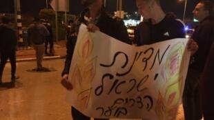 Lors de la manifestation qui a rassemblé une trentaine de personnes à la sortie de Sderot, le 26 mars 2019.