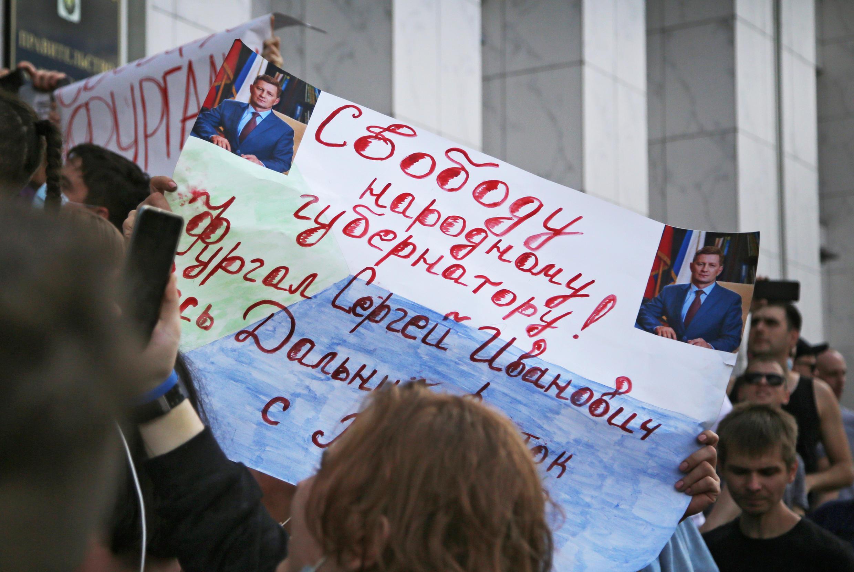 2020-07-11T000000Z_1969120363_RC20RH93DIGA_RTRMADP_3_RUSSIA-POLITICS-GOVERNOR