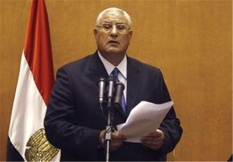 عدلی منصور،  رئیس جمهوری موقت مصر
