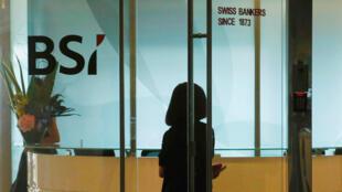 Ngân hàng Thụy Sĩ BSI tại Singapore. Ảnh chụp ngày 24/05/2016.