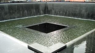 بنای یادبود یازده سپتامبر در نیویورک