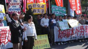 Lao động Việt Nam và nước ngoài biểu tình tại Đài Loan, tháng 12 năm 2008