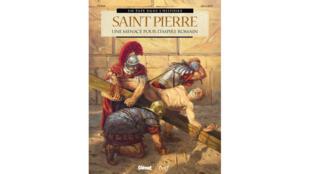 «Saint Pierre, une menace pour l'empire ottoman», de la collection «Un pape dans l'histoire».