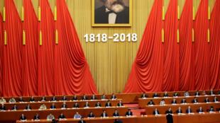 習近平在紀念馬克思誕辰200周年紀念活動上發表演講 2018年5月4日