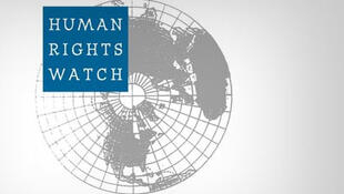 Logo của Human Rights Watch.