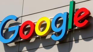 Google, le géant américain installe son premier centre de recherche à Accra au Ghana.