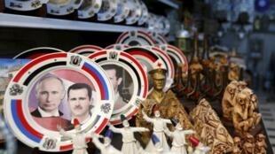 Urusi imeanza kutekeleza uamuzi wake wa kuwaondoa askari wake Syria.