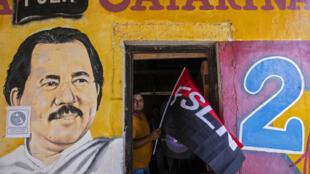 2021-05-13T133529Z_1_LYNXMPEH4C0OH_RTROPTP_4_NICARAGUA-POLITICS-NATIONAL-ASSEMBLY
