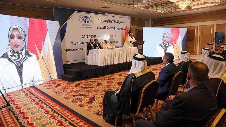 Conference of Peace and Reconciliation-Erbil