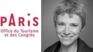 法国巴黎旅游局女局长科林(Corinne Menegaux)