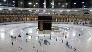 Masallacin Harami dake birnin Makkah.