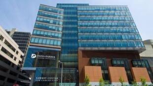 Sede do Instituto Dana Farber em Boston.