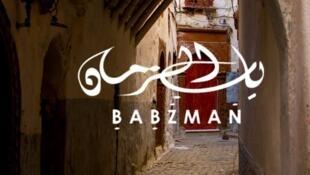 Le projet Bababzman pour mieux connaître l'histoire de l'Algérie également par le biais des réseaux sociaux