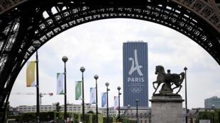 Paris trang hoàng đón Ủy Ban Olympic 2024 tới thị sát thủ đô nước Pháp. Ảnh chụp ngày 13/05/2017.