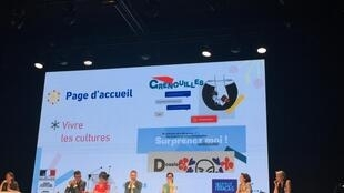 Cuộc gặp thường niên lần thứ 8 trong ngày 18 và 19/07/2018 tại Cung Tokyo (Palais de Tokyo), Paris